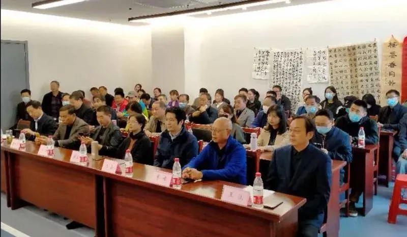 蚌埠市书法家协会举办2020年度新会员培训活动(图1)