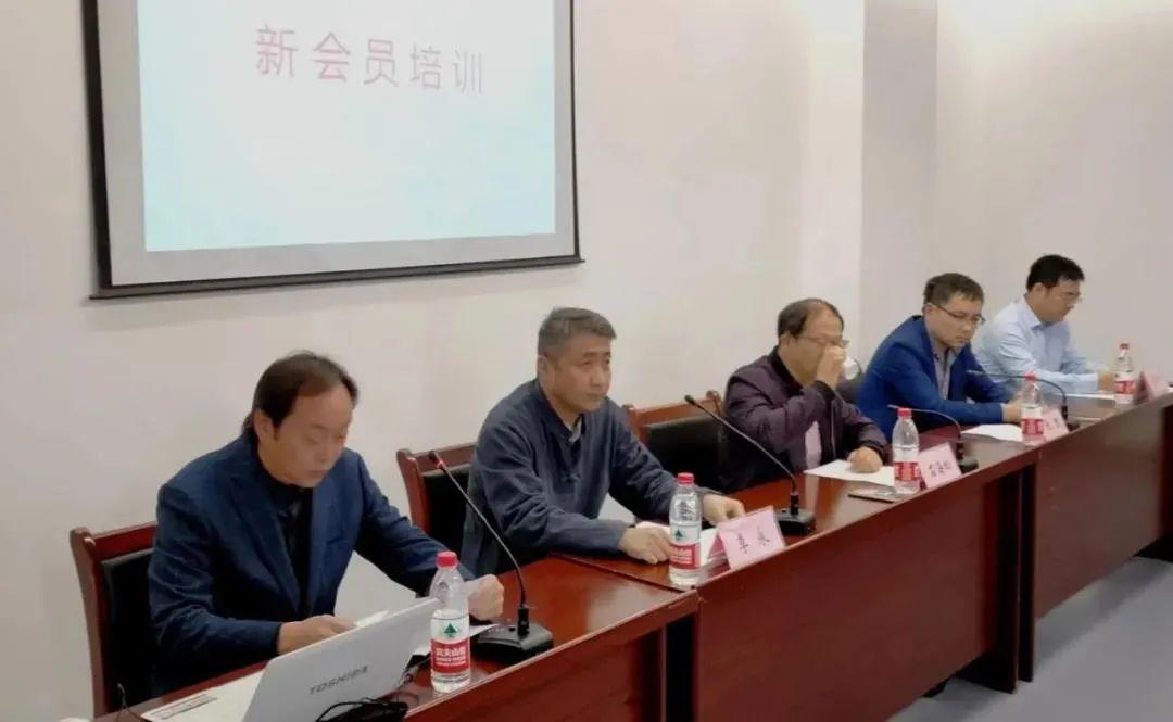 蚌埠市书法家协会举办2020年度新会员培训活动(图3)