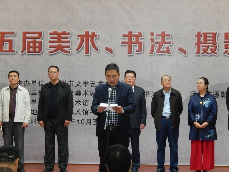 滁州市第五届美术、书法、摄影作品双年展在滁州美术馆举行(图2)