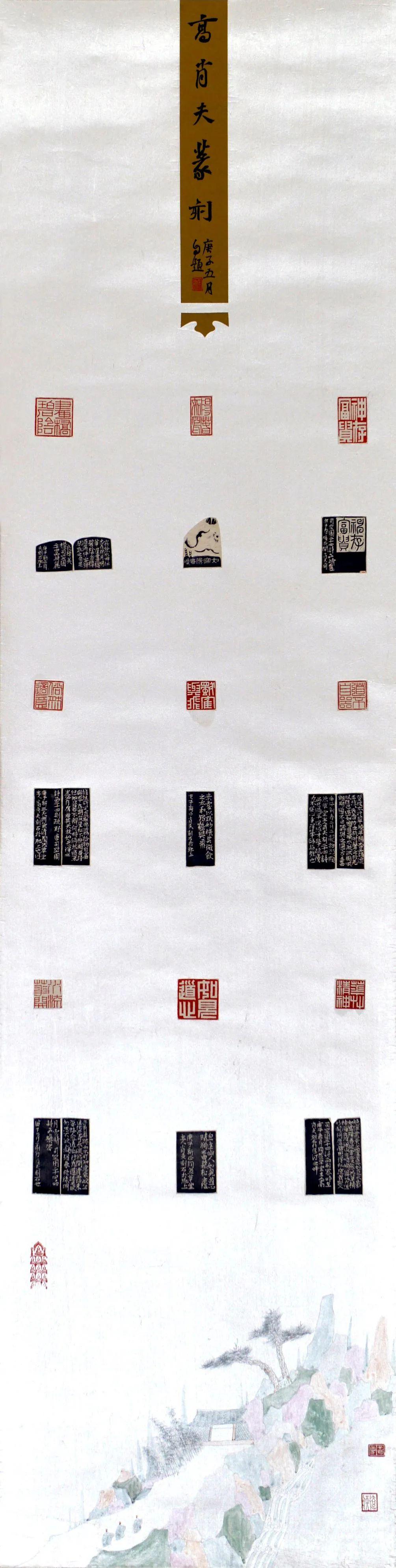 滁州市第五届美术、书法、摄影作品双年展在滁州美术馆举行(图8)