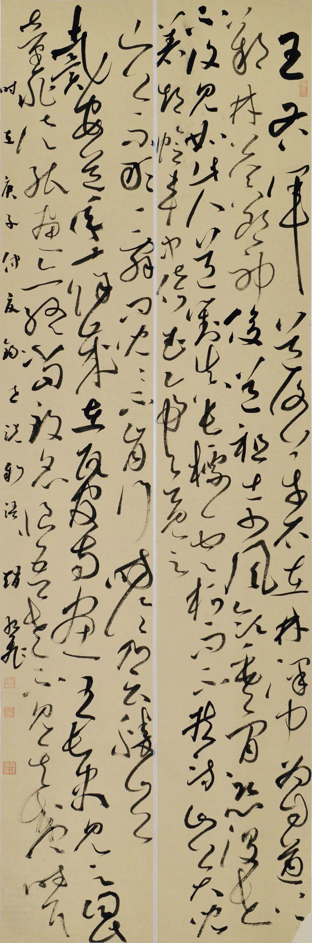 滁州市第五届美术、书法、摄影作品双年展在滁州美术馆举行(图10)