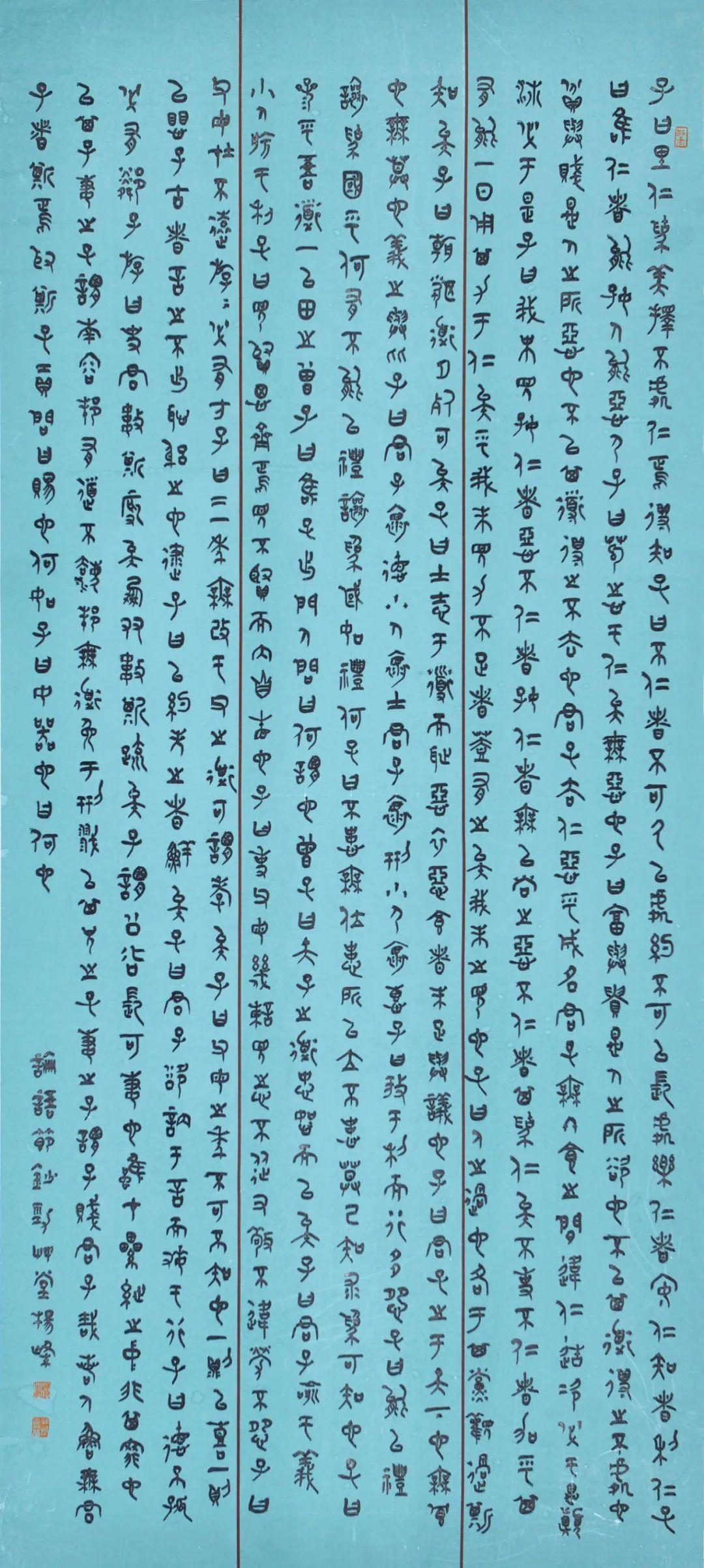 滁州市第五届美术、书法、摄影作品双年展在滁州美术馆举行(图11)