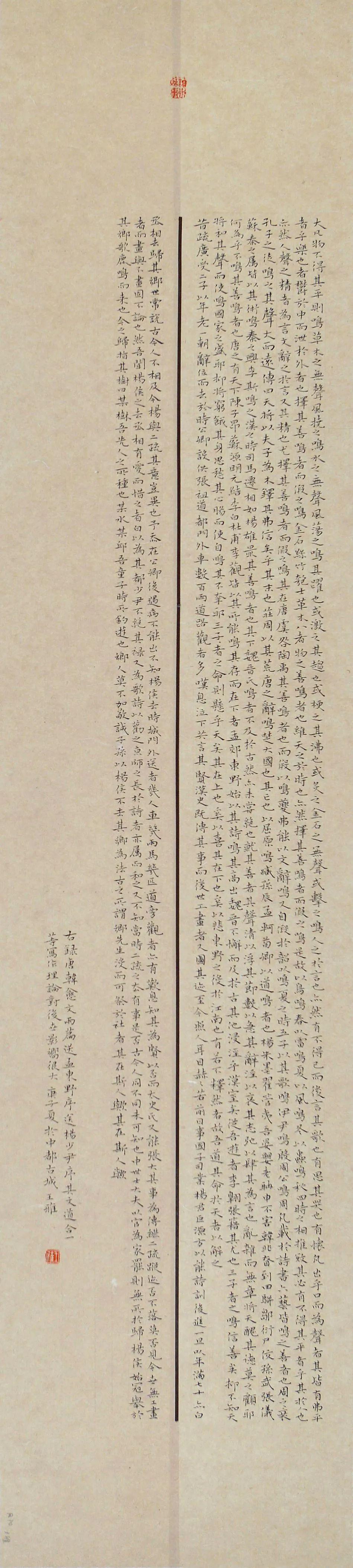 滁州市第五届美术、书法、摄影作品双年展在滁州美术馆举行(图12)