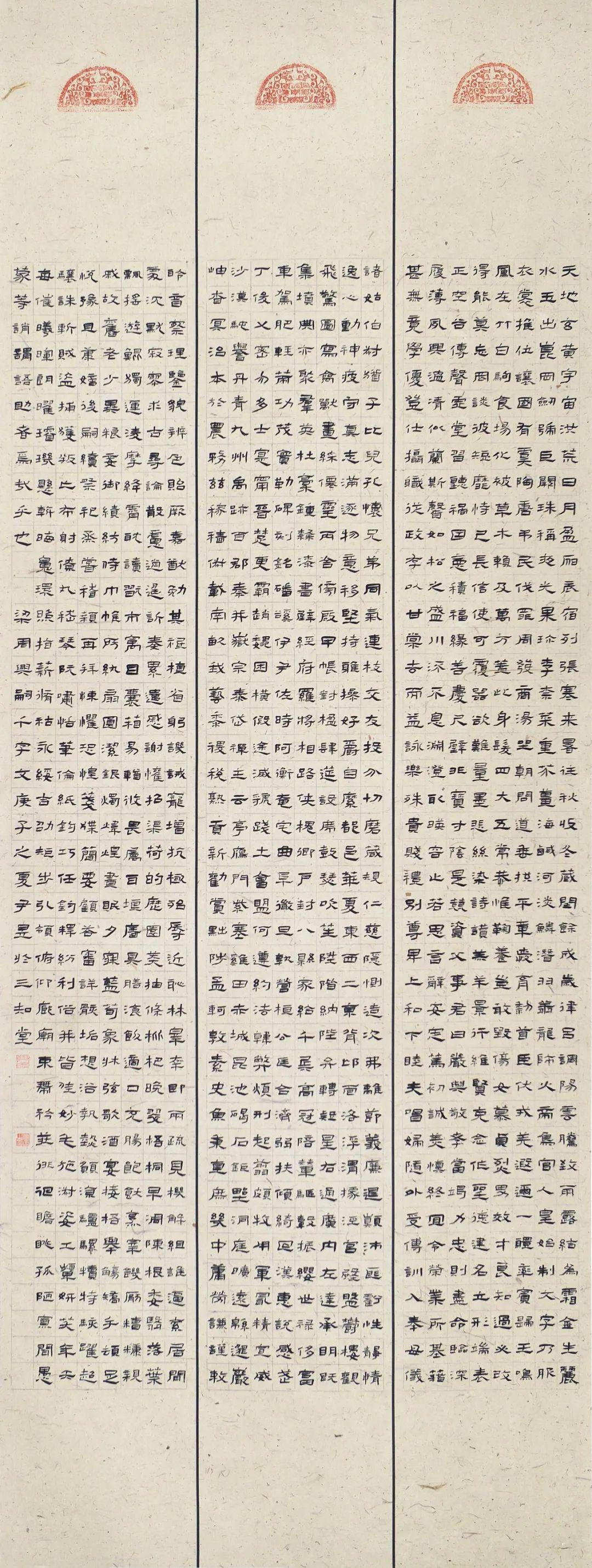滁州市第五届美术、书法、摄影作品双年展在滁州美术馆举行(图13)