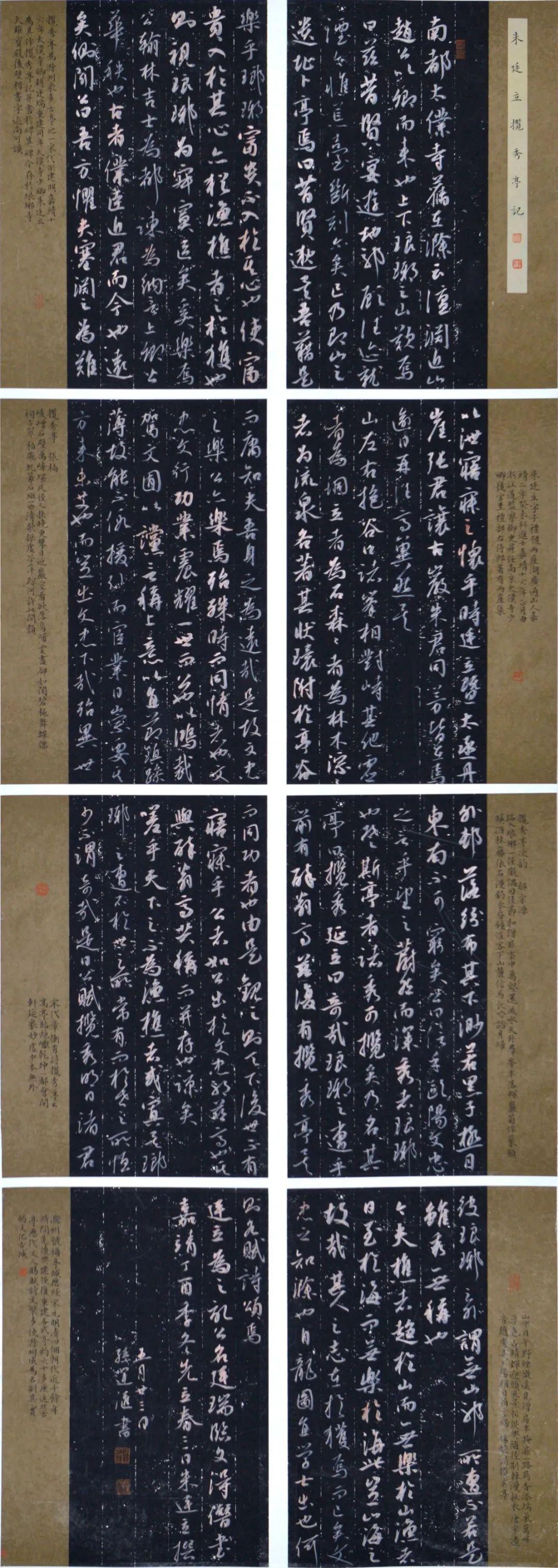 滁州市第五届美术、书法、摄影作品双年展在滁州美术馆举行(图14)