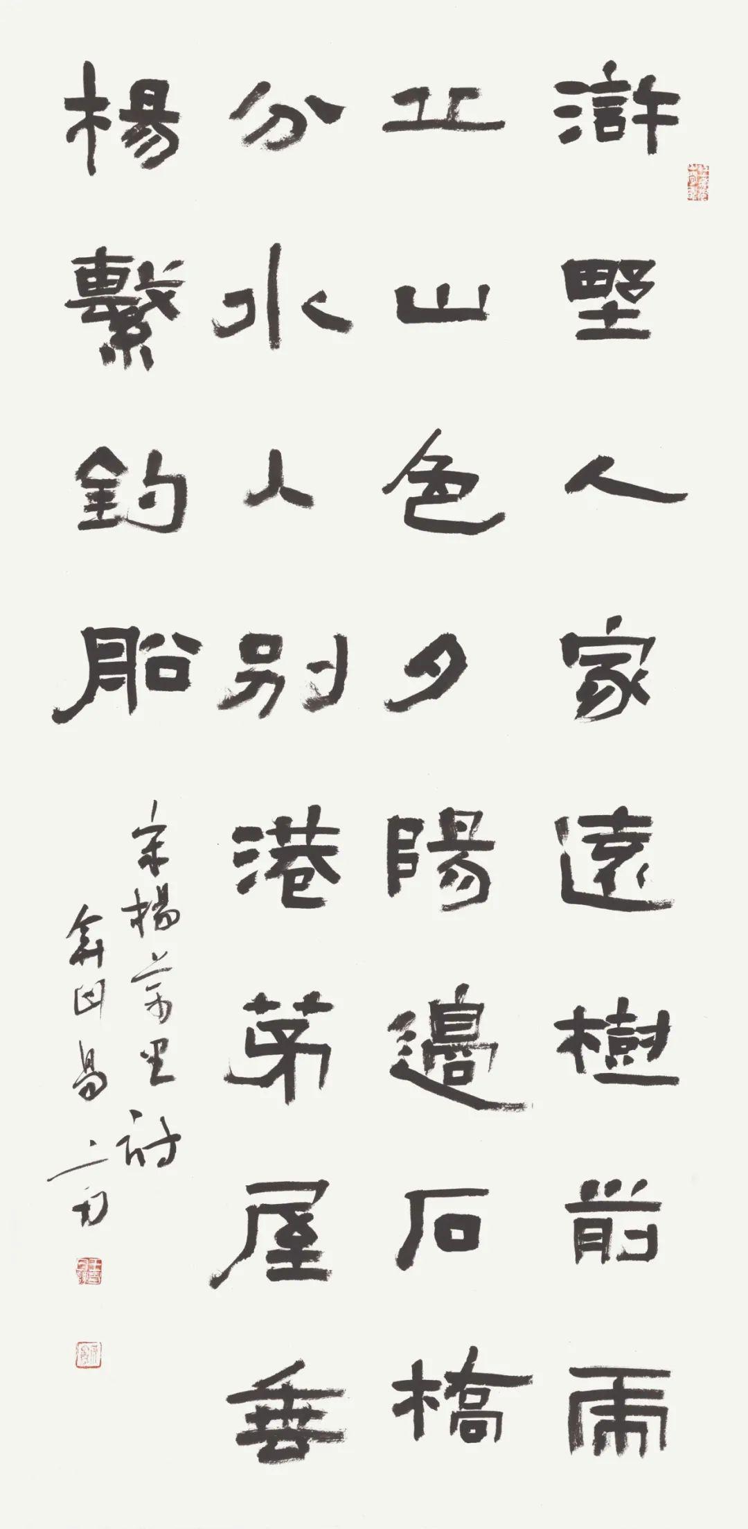 开幕 | 风韵•风骨——长三角地区书法名家提名展(图14)