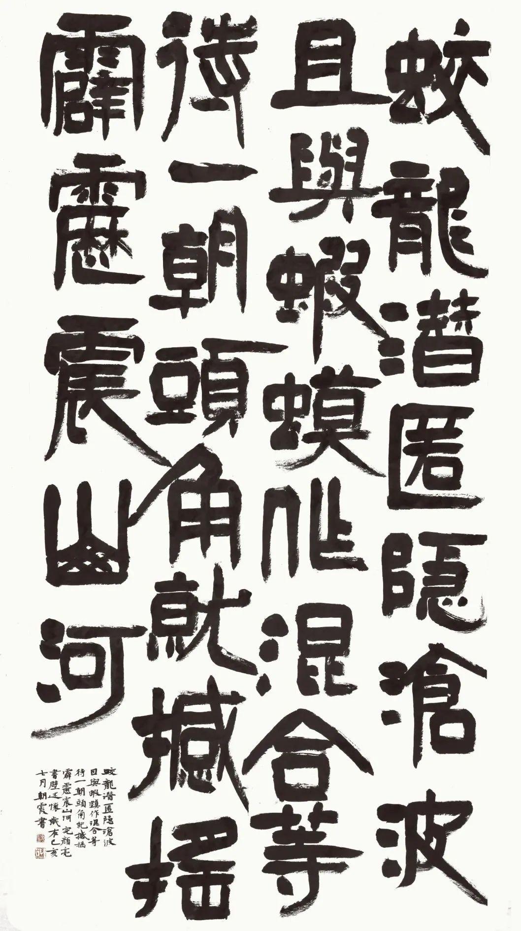 开幕 | 风韵•风骨——长三角地区书法名家提名展(图20)