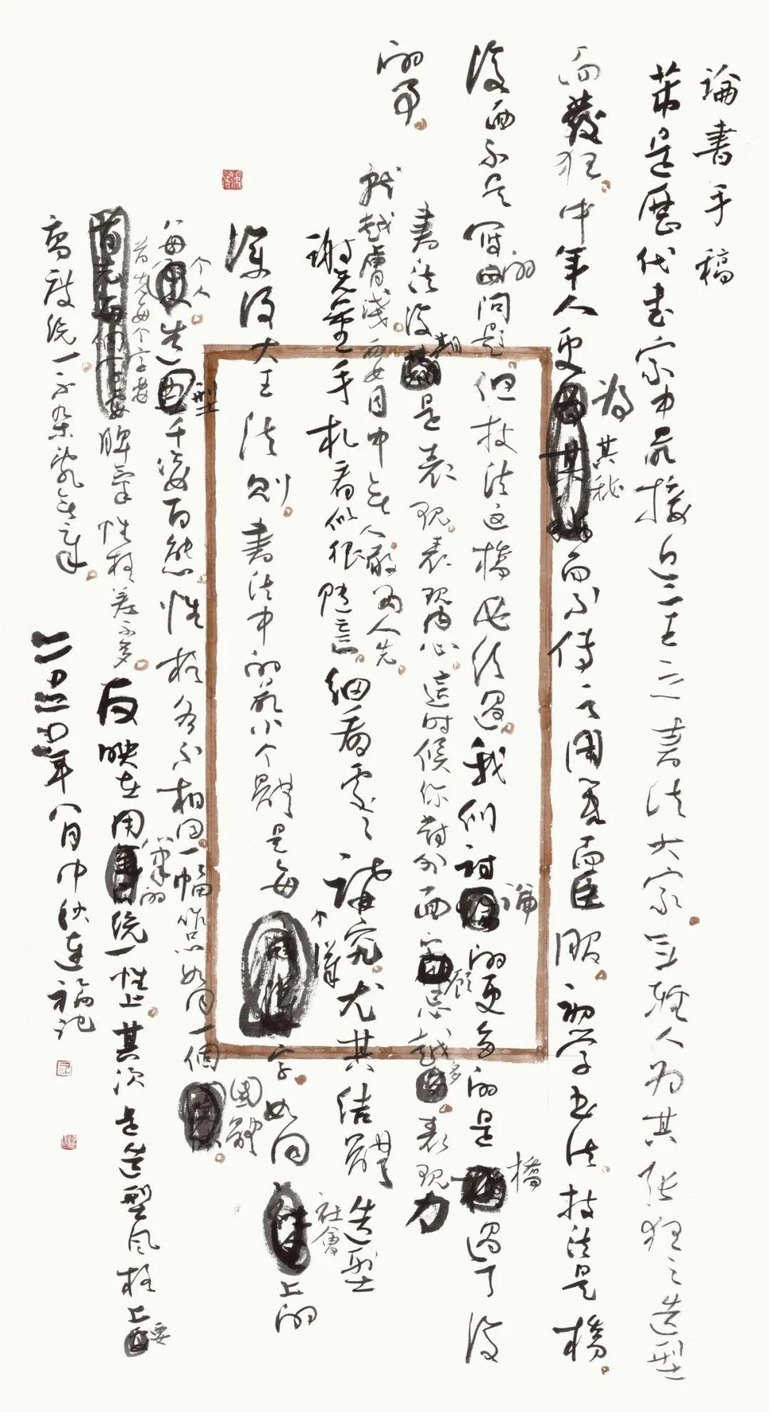 开幕 | 风韵•风骨——长三角地区书法名家提名展(图22)