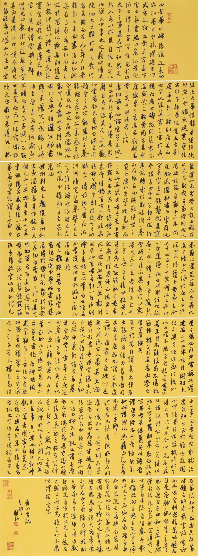 开幕 | 风韵•风骨——长三角地区书法名家提名展(图24)