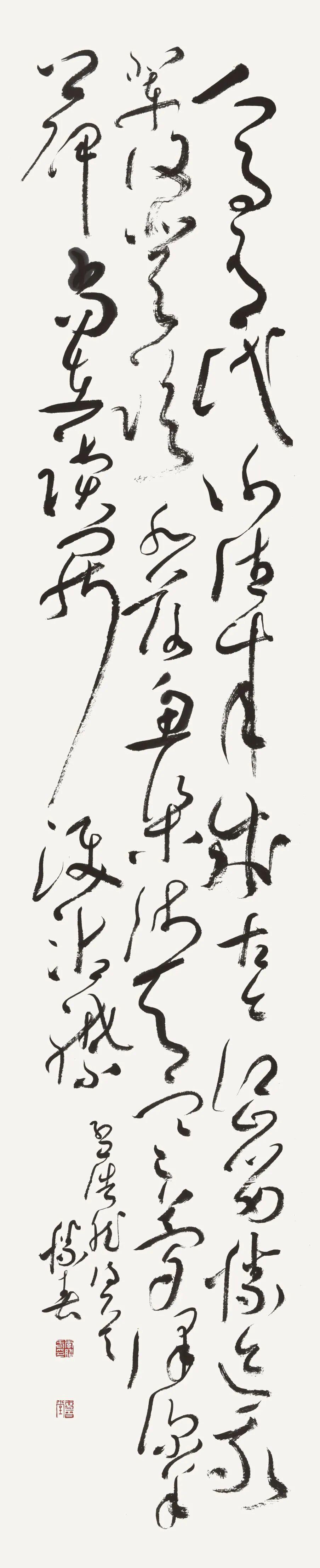 开幕 | 风韵•风骨——长三角地区书法名家提名展(图29)