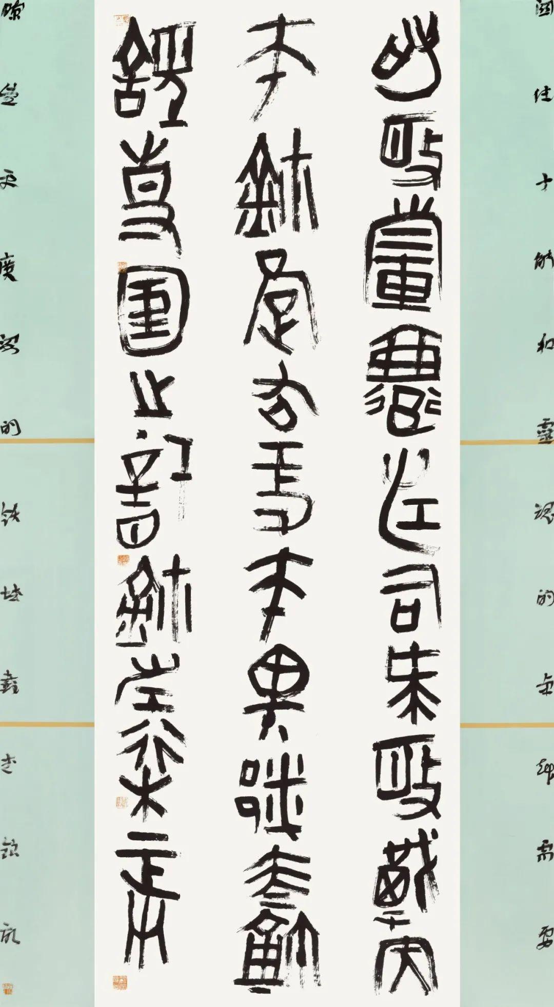开幕 | 风韵•风骨——长三角地区书法名家提名展(图32)