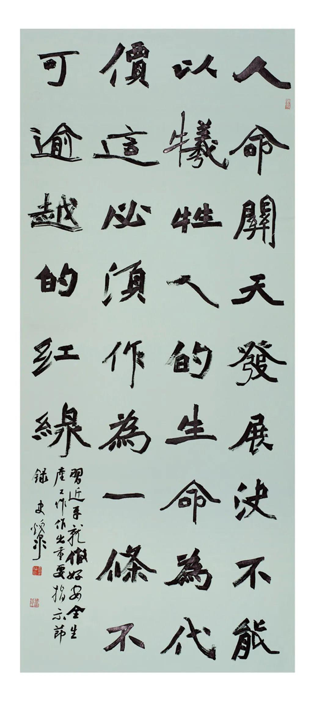 中国力量——全国扶贫书法大展作品 | 第一篇章 :人民至上(图27)