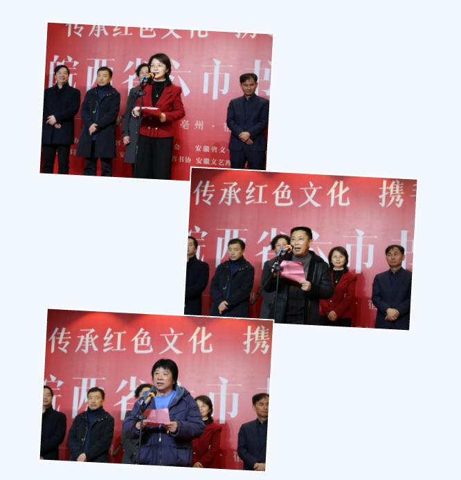 传承红色文化 携手共迎小康 苏皖两省六市书画展在蚌埠开幕(图3)