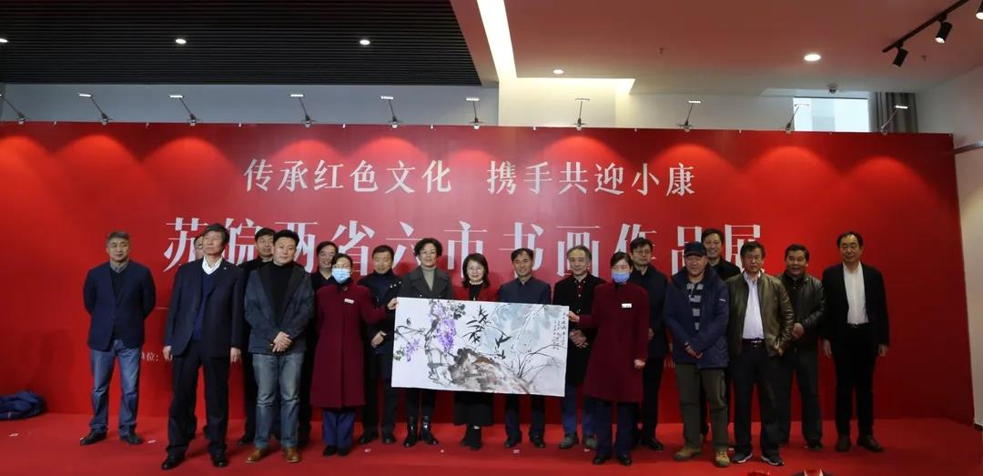传承红色文化 携手共迎小康 苏皖两省六市书画展在蚌埠开幕(图2)
