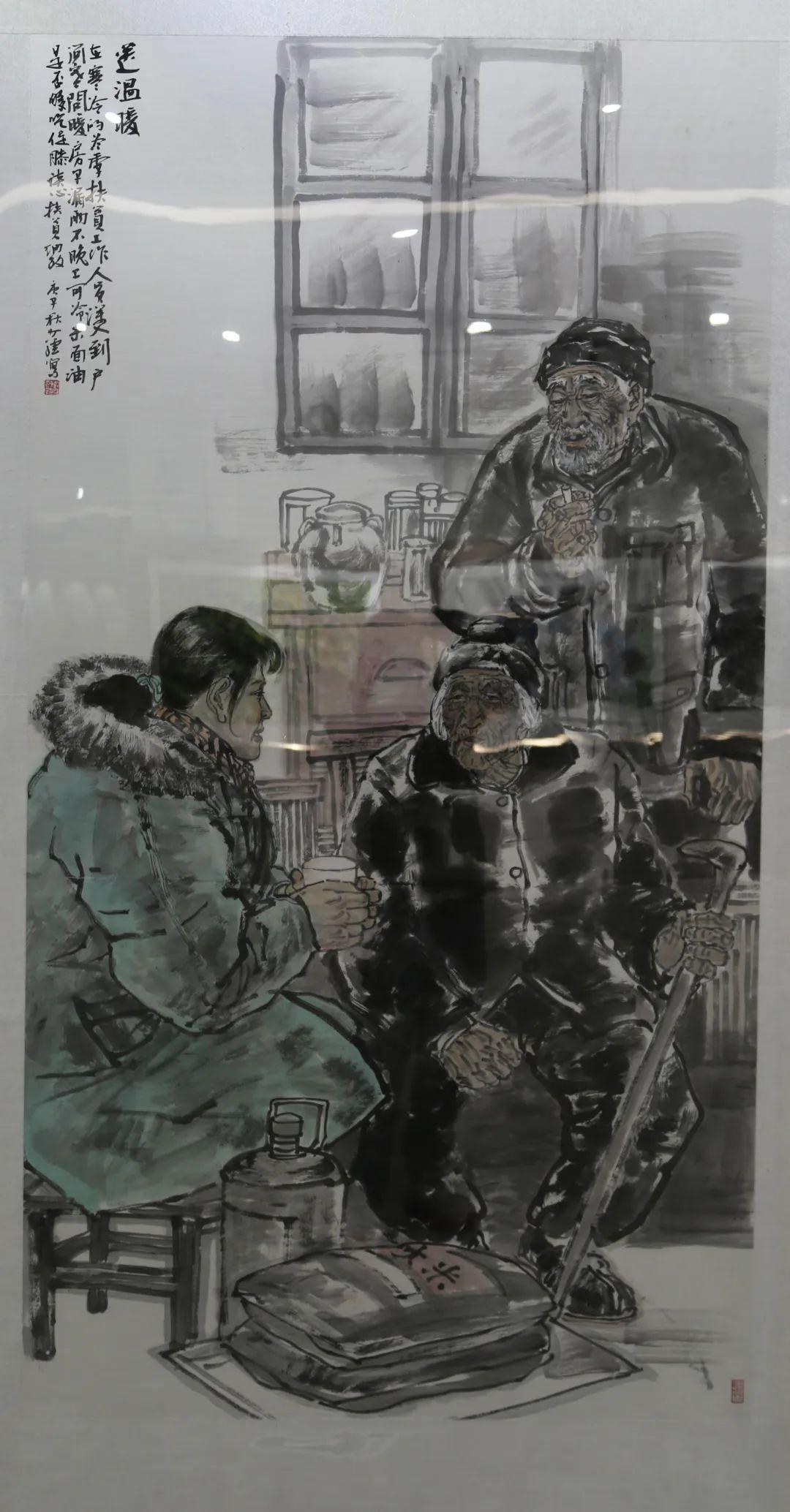 传承红色文化 携手共迎小康 苏皖两省六市书画展在蚌埠开幕(图14)
