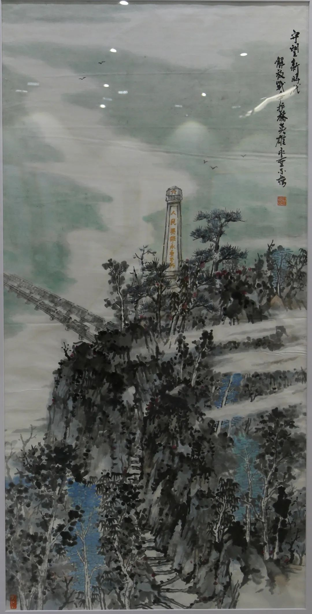 传承红色文化 携手共迎小康 苏皖两省六市书画展在蚌埠开幕(图17)