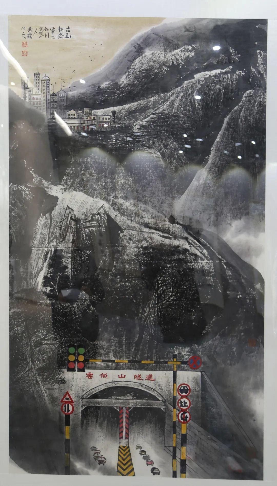 传承红色文化 携手共迎小康 苏皖两省六市书画展在蚌埠开幕(图23)
