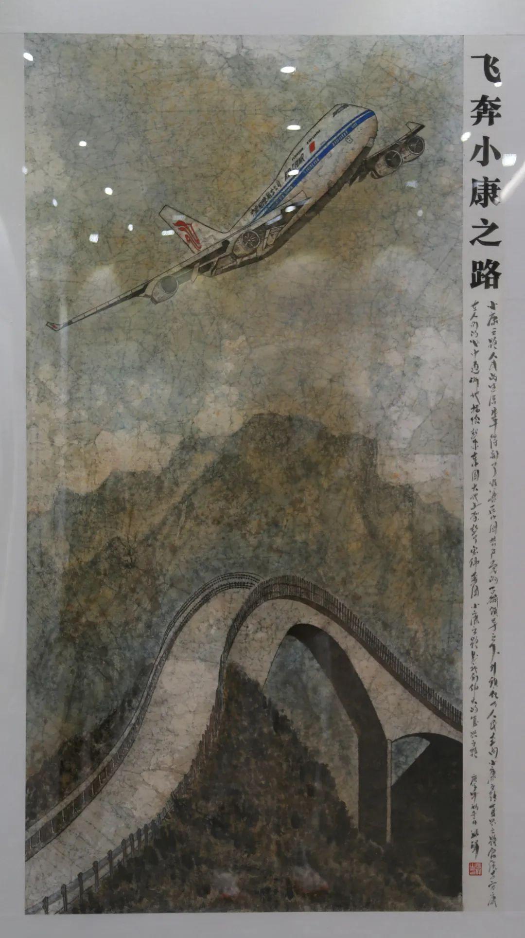 传承红色文化 携手共迎小康 苏皖两省六市书画展在蚌埠开幕(图24)