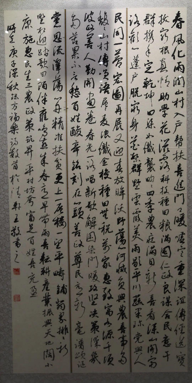 传承红色文化 携手共迎小康 苏皖两省六市书画展在蚌埠开幕(图27)