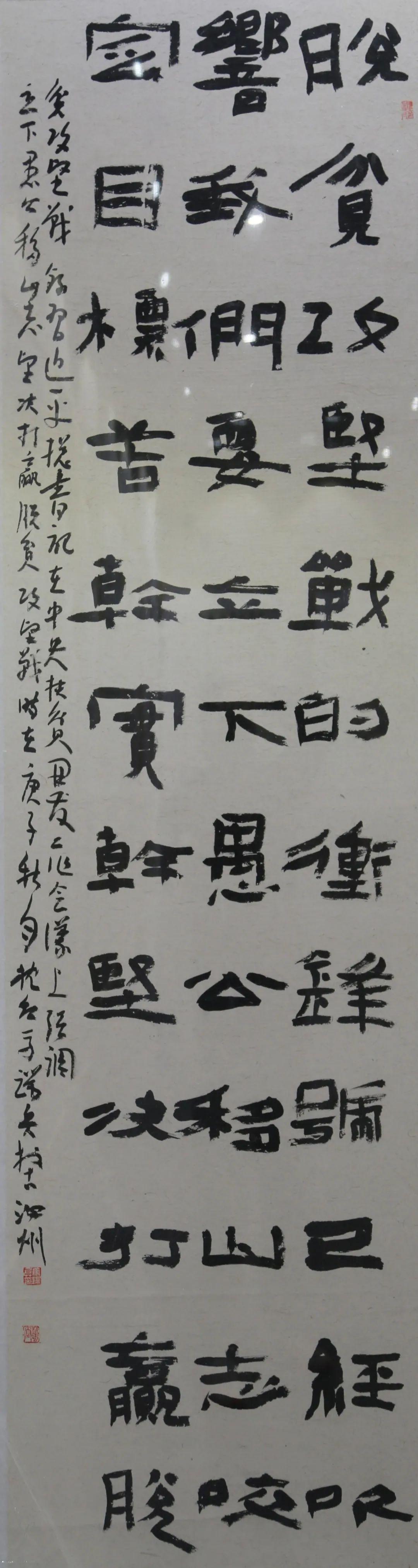 传承红色文化 携手共迎小康 苏皖两省六市书画展在蚌埠开幕(图31)