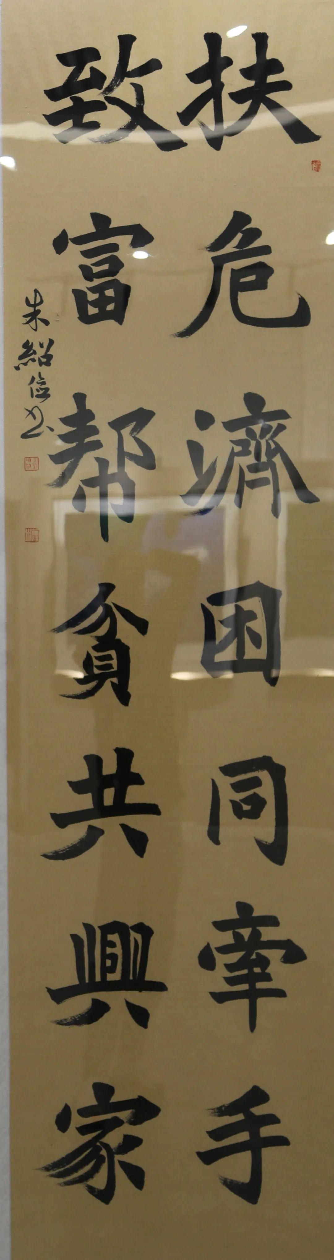 传承红色文化 携手共迎小康 苏皖两省六市书画展在蚌埠开幕(图32)