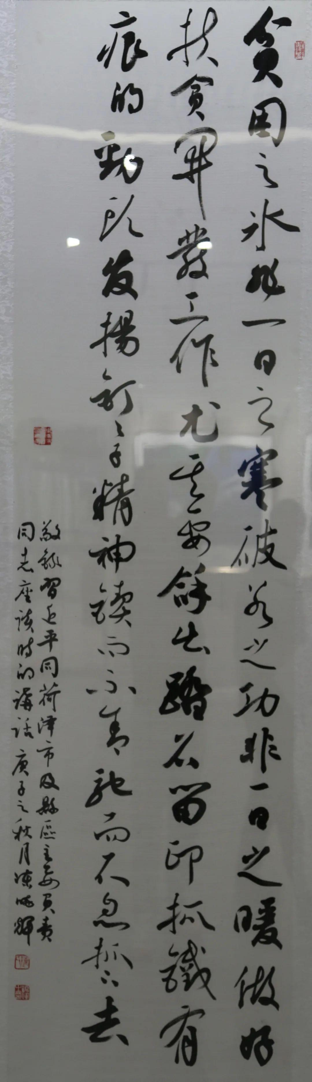 传承红色文化 携手共迎小康 苏皖两省六市书画展在蚌埠开幕(图33)