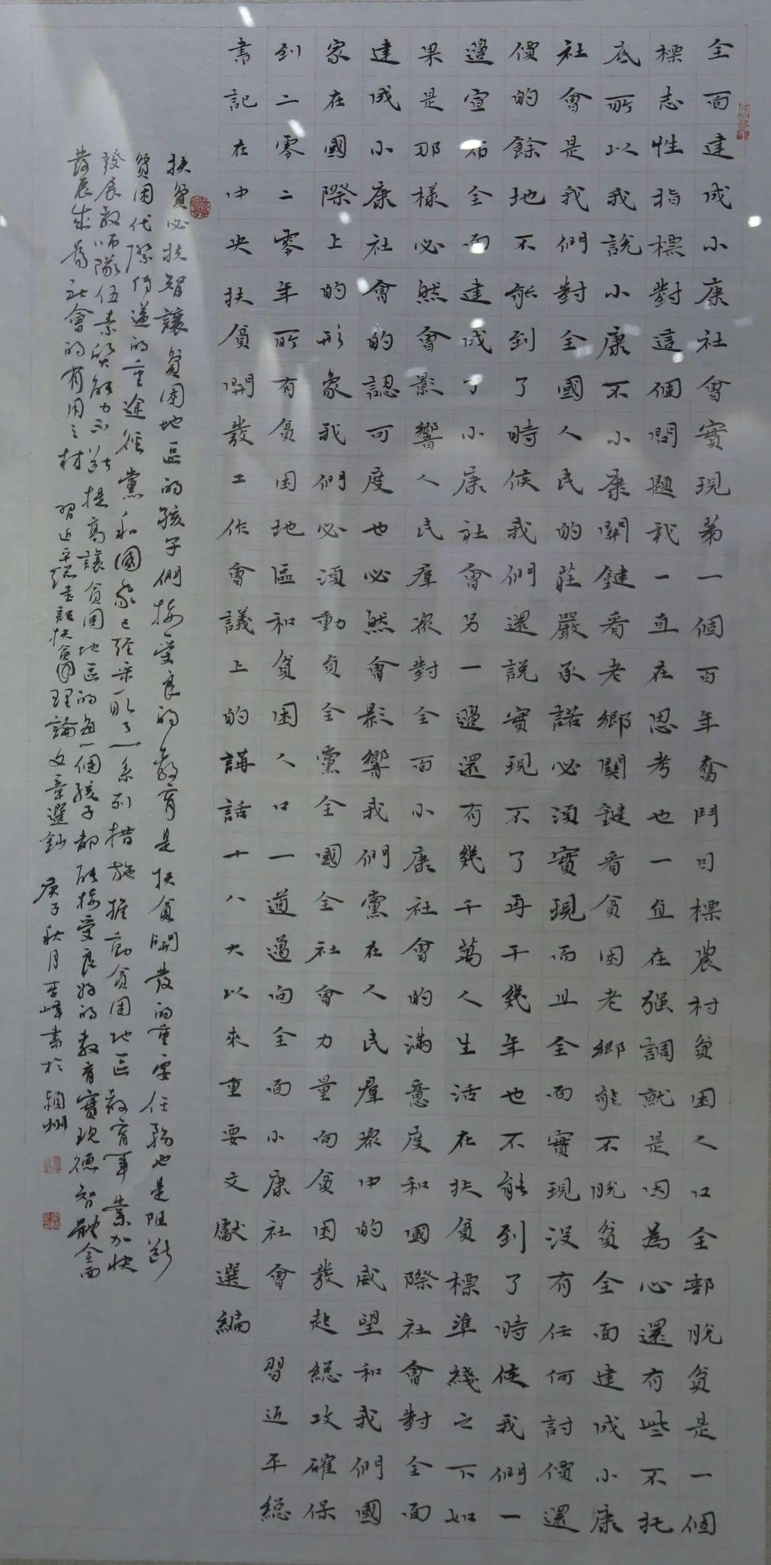 传承红色文化 携手共迎小康 苏皖两省六市书画展在蚌埠开幕(图37)