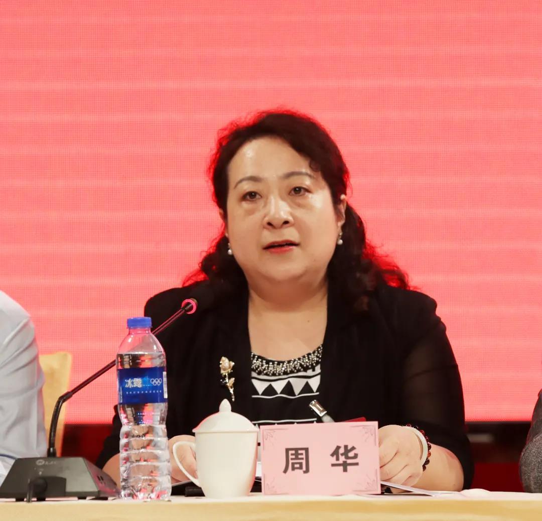 2021年全国书协系统驻会干部培训班在广东东莞举行(图7)