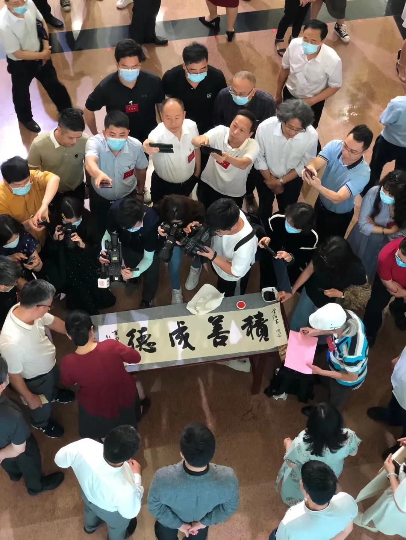 2021年全国书协系统驻会干部培训班在广东东莞举行(图13)